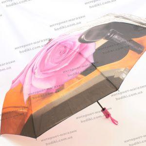 Зонт Max Comfort 128 (код 20172)