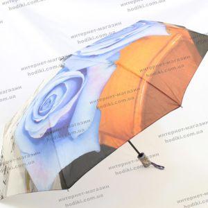Зонт Max Comfort 128 (код 20175)