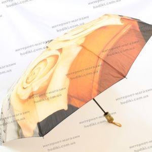 Зонт Max Comfort 128 (код 20176)