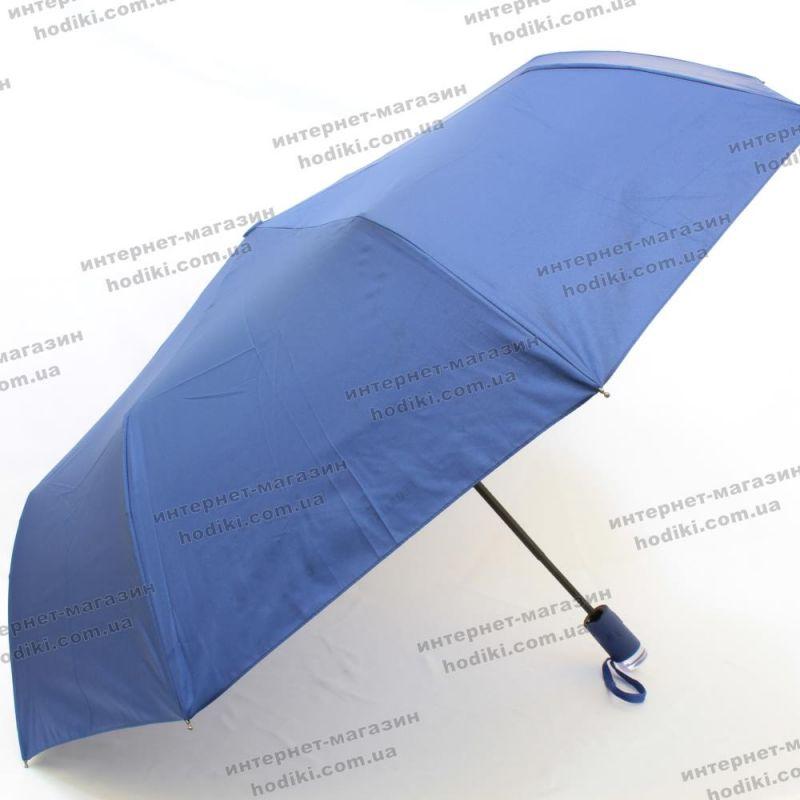 Зонт FlagMan F711 (код 20180)