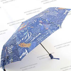 Зонт Max Umbrella  2046 (код 20184)