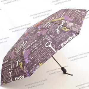 Зонт Max Umbrella  2046 (код 20185)