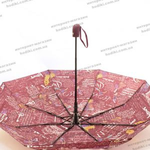 Зонт Max Umbrella  2046 (код 20186)