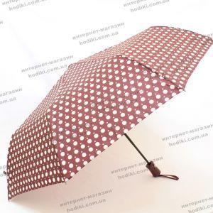 Зонт Max Comfort  163 (код 20190)