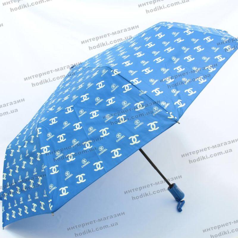 Зонт 260 (код 20194)