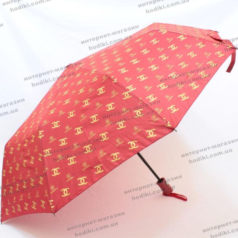 Зонт 260 (код 20196)