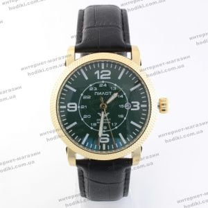 Наручные часы Пилот (код 20387)