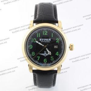 Наручные часы Буран (код 20391)