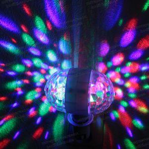 Лампа Led диско  2550 (код 20551)