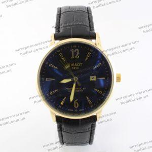 Наручные часы Tissot (код 20766)