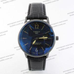 Наручные часы Tissot (код 20768)