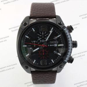 Наручные часы Skmei   (код 20826)