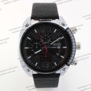 Наручные часы Skmei   (код 20827)
