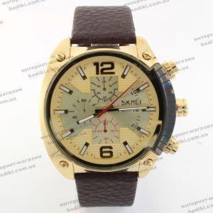 Наручные часы Skmei   (код 20828)