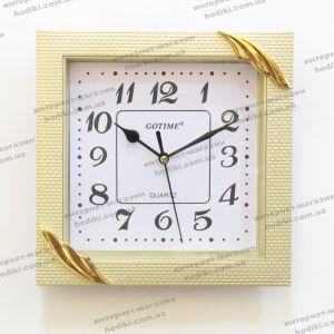 Настенные часы Gotime 2204 (код 21025)