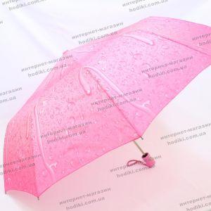 Зонт S.L 1605 (код 20135)