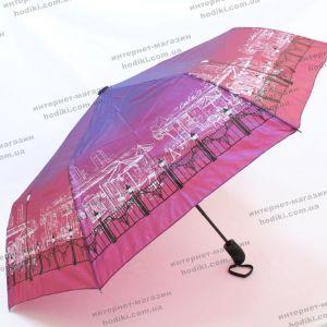 Зонт FlagMan F607 (код 20141)