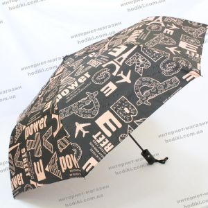 Зонт FlagMan 3223 (код 20145)