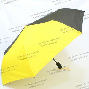Зонт Calm Rain  (код 20157)