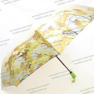 Зонт FlagMan 752 (код 20164)