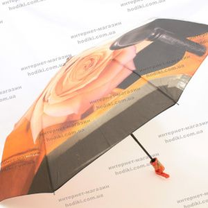 Зонт Max Comfort 128 (код 20173)