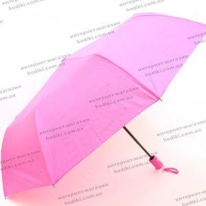 Зонт FlagMan F711 (код 20178)