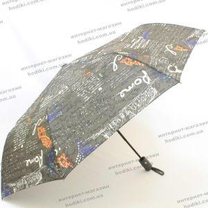 Зонт Max Umbrella  2046 (код 20187)