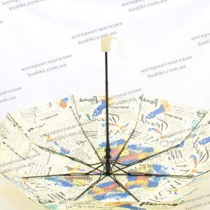 Зонт Max Umbrella  2046 (код 20188)