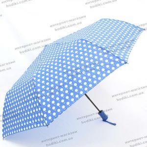Зонт Max Comfort  163 (код 20192)