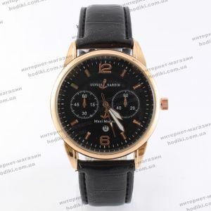Наручные часы Ulysse Nardin (код 20348)
