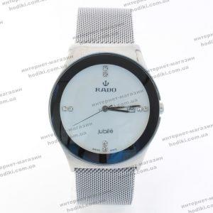 Наручные часы Rado на магните (код 20863)