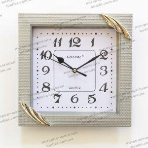 Настенные часы Gotime 2204 (код 21026)
