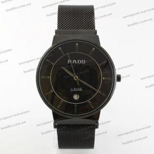 Наручные часы Rado на магните (код 21155)