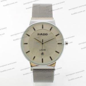 Наручные часы Rado на магните (код 21156)