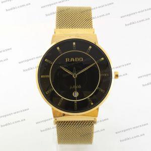 Наручные часы Rado на магните (код 21157)