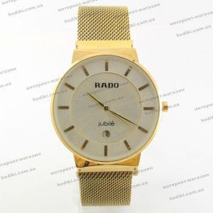 Наручные часы Rado на магните (код 21158)