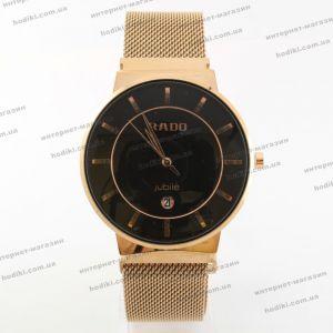 Наручные часы Rado на магните (код 21159)