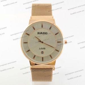 Наручные часы Rado на магните (код 21160)