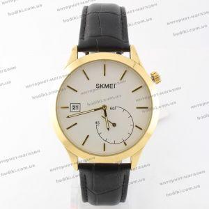 Наручные часы Skmei  (код 21179)