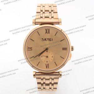 Наручные часы Skmei d-4.1см 9198 (код 21208)