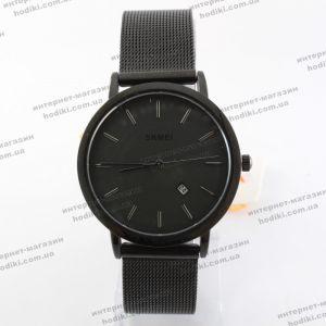 Наручные часы Skmei 1530 (код 21230)