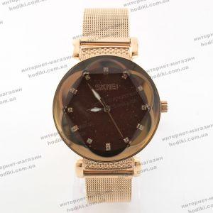Наручные часы Skmei 9188 (код 21233)
