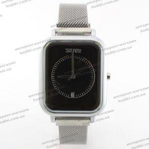 Наручные часы Skmei 9207 на магните (код 21235)