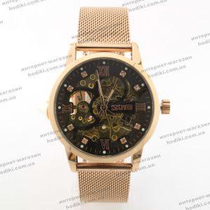 Наручные часы Skmei 9199 (код 21242)