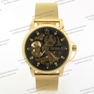 Наручные часы Skmei 9199 (код 21244)