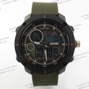 Наручные часы Skmei 1361 (код 21248)