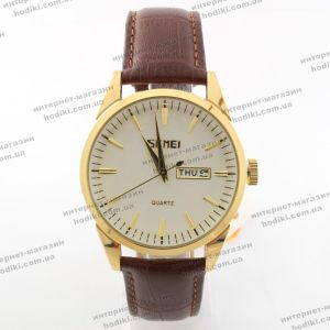 Наручные часы Skmei 9073 (код 21281)