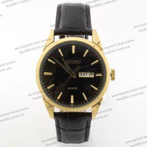 Наручные часы Skmei 9073 (код 21283)