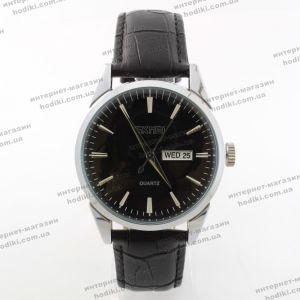 Наручные часы Skmei 9073 (код 21284)