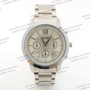 Наручные часы Skmei 9097 (код 21289)
